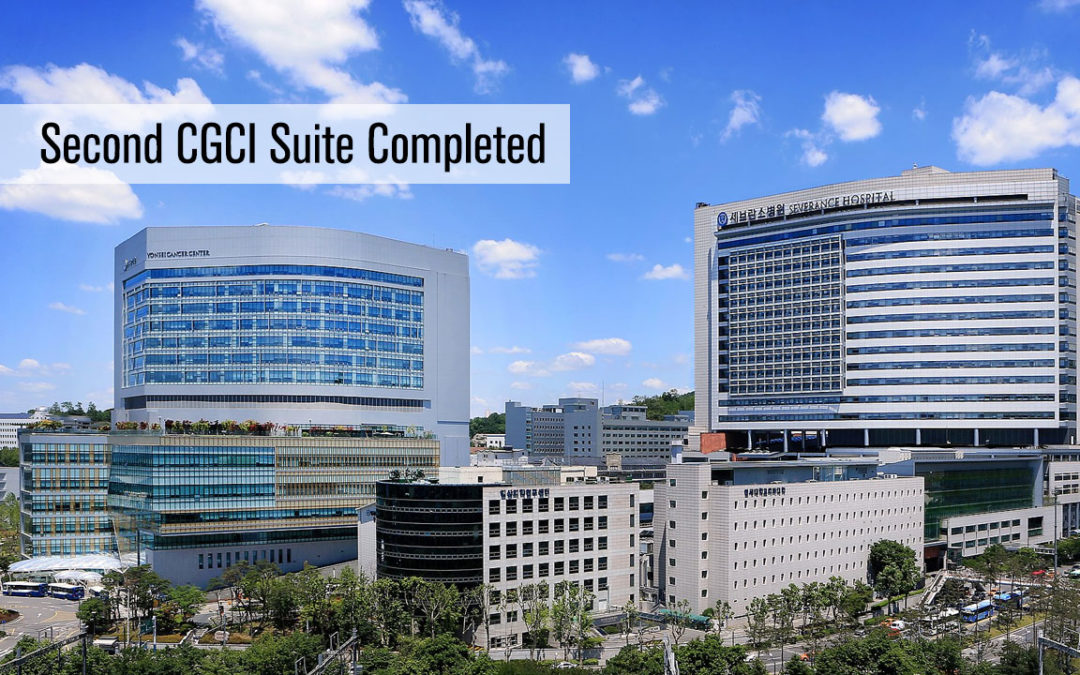 Second CGCI Suite Completed